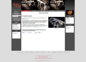 Site article - Noir et blanc